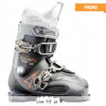 Où trouver des chaussures de ski à bon prix ?